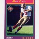 1992 Score Football #136 Mike Cofer - San Francisco 49ers