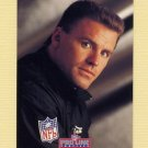 1992 Pro Line Profiles Football #396 Howie Long - Los Angeles Raiders