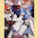 1992 Pro Line Profiles Football #283 Haywood Jeffires - Houston Oilers
