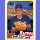 1989 Topps Baseball #586 Joe Boever - Atlanta Braves