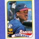 1989 Topps Baseball #296 Ron Gant - Atlanta Braves NM-M