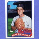 1989 Topps Baseball #071 Mike Boddicker - Boston Red Sox