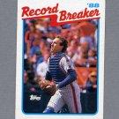 1989 Topps Baseball #003 Gary Carter RB - New York Mets Ex-ExMt