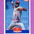1989 Score Baseball #552A Jose Rijo - Cincinnati Reds (Error)