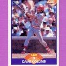 1989 Score Baseball #267 Dave Collins - Cincinnati Reds