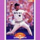 1989 Score Baseball #245 Dave Smith - Houston Astros