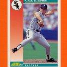 1992 Score Baseball #266 Greg Hibbard - Chicago White Sox