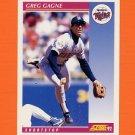 1992 Score Baseball #182 Greg Gagne - Minnesota Twins
