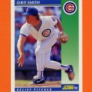 1992 Score Baseball #098 Dave Smith - Chicago Cubs