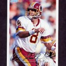 1994 Fleer Football #470 Chip Lohmiller - Washington Redskins