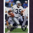 1994 Fleer Football #246 Steve Smith - Los Angeles Raiders