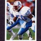 1994 Fleer Football #196 Eddie Robinson - Houston Oilers