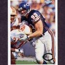 1994 Fleer Football #055 Trace Armstrong - Chicago Bears