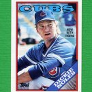 1988 Topps Baseball #768 Dickie Noles - Detroit Tigers