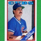1988 Topps Baseball #667 Luis Quinones - Chicago Cubs