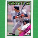 1988 Topps Baseball #585 Ozzie Guillen - Chicago White Sox Ex