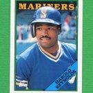 1988 Topps Baseball #485 Harold Reynolds - Seattle Mariners