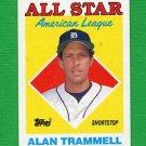 1988 Topps Baseball #389 Alan Trammell AS - Detroit Tigers