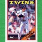 1988 Topps Baseball #343 Greg Gagne - Minnesota Twins