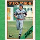 1988 Topps Baseball #237 Mike Heath - Detroit Tigers