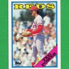 1988 Topps Baseball #236 Ted Power - Cincinnati Reds
