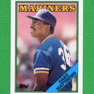 1988 Topps Baseball #156 Gary Matthews - Seattle Mariners