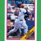 1988 Topps Baseball #053 Curt Wilkerson - Texas Rangers NM-M