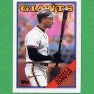 1988 Topps Baseball #015 Chili Davis - San Francisco Giants ExMt