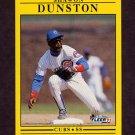 1991 Fleer Baseball #420 Shawon Dunston - Chicago Cubs