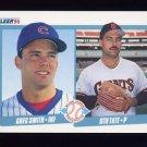 1990 Fleer Baseball #643 Greg Smith / Stu Tate