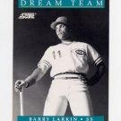 1991 Score Baseball #888 Barry Larkin DT - Cincinnati Reds