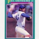 1991 Score Baseball #147 Paul Assenmacher - Chicago Cubs