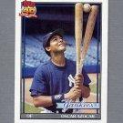 1991 Topps Baseball #659 Oscar Azocar - New York Yankees