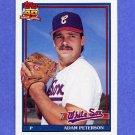 1991 Topps Baseball #559 Adam Peterson - Chicago White Sox