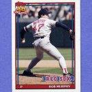 1991 Topps Baseball #542 Rob Murphy - Boston Red Sox
