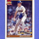 1991 Topps Baseball #458 Brian Holman - Seattle Mariners