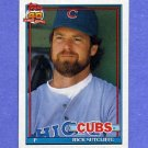 1991 Topps Baseball #415 Rick Sutcliffe - Chicago Cubs
