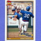 1991 Topps Baseball #298 Omar Vizquel - Seattle Mariners