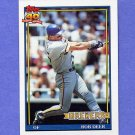 1991 Topps Baseball #192 Rob Deer - Milwaukee Brewers