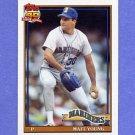 1991 Topps Baseball #108 Matt Young - Seattle Mariners