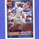 1991 Topps Baseball #053 Mike Sharperson - Los Angeles Dodgers