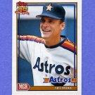 1991 Topps Baseball #051 Art Howe MG - Houston Astros