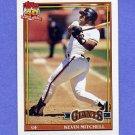 1991 Topps Baseball #040 Kevin Mitchell - San Francisco Giants ExMt