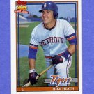1991 Topps Baseball #016 Mike Heath - Detroit Tigers