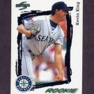 1995 Score Baseball #590 Kevin King - Seattle Mariners