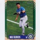 1995 Score Baseball #531 Mike Blowers - Seattle Mariners