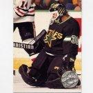 1991-92 Pro Set Platinum Hockey #056 Jon Casey - Minnesota North Stars