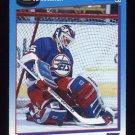 1991-92 Score Canadian Bilingual Hockey #471 Bob Essensa - Winnipeg Jets