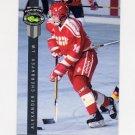1992 Classic Four Sport Hockey #190 Alexander Cherbayev - San Jose Sharks