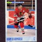 1993 Classic Hockey #020 Adam Deadmarsh - Quebec Nordiques